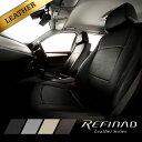 ハイエース シートカバー パンチングレザー [Refinad レフィナード Leather Series] 車 車用品 カー用品 内装パーツ …