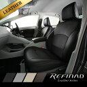 ライズ シートカバー パンチングレザー [Refinad レフィナード Leather Series] 車 車用品 カー用品 内装パーツ カー…