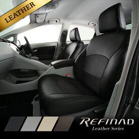 アクア シートカバー 全席セット [レフィナード パンチングレザー] Refinad Leather 通気性を得たスタイリッシュデザイン レザーシートカバー 車 車用品 カー用品 内装パーツ カーシート 快適性