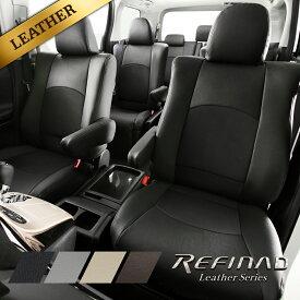 アルファード シートカバー パンチングレザー [Refinad レフィナード Leather Series] 車 車用品 カー用品 内装パーツ カーシート 釣り ペット 防水