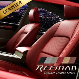 C-HR(CHR) シートカバー レザーデラックス [Refinad レフィナード Leather Deluxe Series] 車 車用品 カー用品 内装パーツ カーシート 釣り ペット 防水