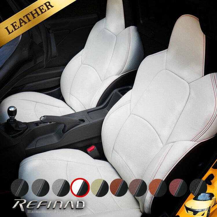 S660 シートカバー 専用ツートンレザー [Refinad レフィナード Harmonious Series] 車 車用品 カー用品 内装パーツ カーシート 釣り ペット 防水