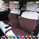 ポルテ かわいい車のオシャレなシートカバー Sandii マカロン サンディ 女性 オシャレ カラフル カラー 車 車用品 カ…