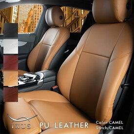 ヴォクシー シートカバー 全席セットIXUS PUレザー [イクサス PUレザー] 通気性を備えたシンプルなデザイン 車 車用品 カー用品 内装パーツ カーシート