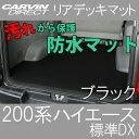 Rm_bk_200_dx-00