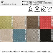 ポイント3倍8月10日限定日本製ソファセットソファクルー・ゼロCREWZERO220(全幅220cm)クルーゼロ正規品5年保証開梱設置カウチソファ3人掛けL字カウチソファーマルチカラーファブリックレザー合皮布リビングシンプルモダンcsn