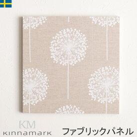 シナマーク Kinnamark FROBOLL フロボール 41cm 北欧生地 スウェーデン 北欧デザイン