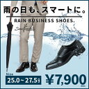 Sa-rain