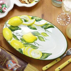 イタリア製 レモン柄 食器 陶器製 メインディッシュ ワンプレート 黄色 大皿 立体 レリーフ オーバル 楕円 白地 皿 29cm bre-1474le