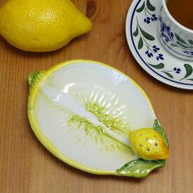 イタリア製 食器 陶器製 レモン トレイ LEMON プレート 平皿 小皿 ティータイムのお供に レモンティ ヨーロッパ 檸檬 カフェ イタリア ピックスタンド付き bre-204le