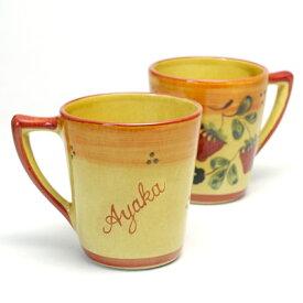 ポルトガル製 マグカップ 陶器 手描き 名入れ 文字入れ 食器 可愛い イチゴ フルーツ ストロベリー ヨーロッパ 湯呑 イエロー クリスマス バレンタイン プレゼント ギフト pfa-26fs-b