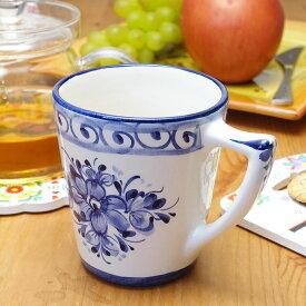 ポルトガル製 陶器 大きめ マグカップ アズレージョ 白地 食器 青 手描き 花柄 ヨーロッパ コーヒーカップ ティーカップ ギフト pfa-26w