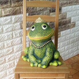 ポルトガル製 緑 かえる 幸せを呼ぶ 開運 カエルグッズ 置物 テラコッタ製 ヨーロッパ ガーデン オブジェ 34cm 【カエルのお姫様】 アンティーク調 インテリア ラッキーアイテム pto-2765g