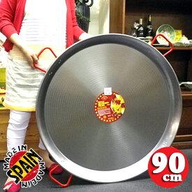 本場 スペイン製 パエリア鍋 EL CID 社 巨大 ビッグサイズ パエリアパン レシピ 90cm 50人前 sec-90