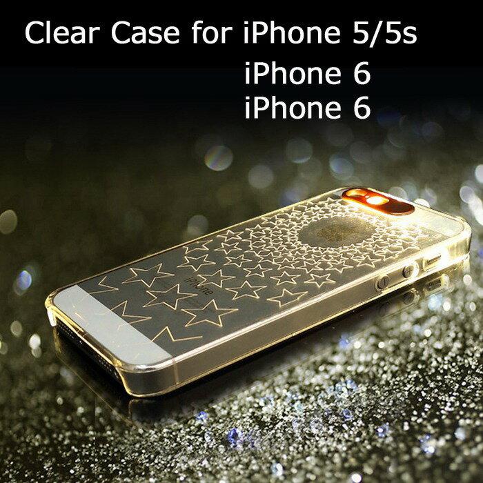 プレミアム ケース iPhone 6 iPhone 6 Plus iPhone SEケース iPhone 5sケース 光るケース クリアケース LEDフラッシュ通知 iPhone SE/5s ケース プラスチックケース 保護ケース 星 雪 キラキラ