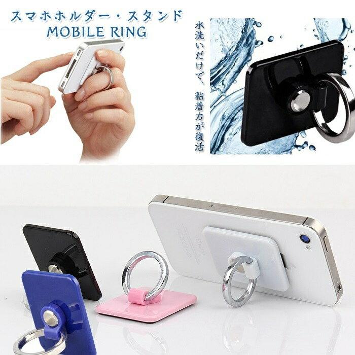 リングスタンド 落下防止 スタンド ホルダー 指輪型 ホルダー iphone ipad スマートフォン タブレット対応 バンカーリング