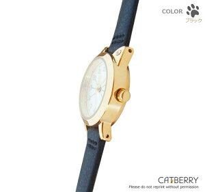 猫耳腕時計猫腕時計レディースウォッチ雑貨プレゼント猫ウォッチプチプラ猫シルエット有料ラッピング対応ギフトクリスマスXmas