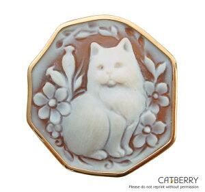 珍しい猫シェルカメオペンダントトップカゴに入った猫【送料無料】ネコ柄猫好きプレゼント猫雑貨ネコモチーフシルバージュエリー誕生日記念日プレゼント女性