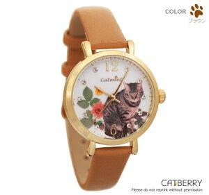 ボタニカルキャット猫腕時計レディースウォッチ雑貨プレゼント猫ウォッチプチプラ猫シルエット有料ラッピング対応ギフトホワイトデー入学祝い進学祝い就職祝い