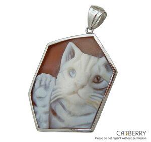 猫シェルカメオペンダントトップ猫の挨拶【送料無料】ネコ柄猫好きプレゼント猫雑貨ネコモチーフシルバージュエリー誕生日記念日プレゼント女性ホワイトデー入学祝い進学祝い就職祝い