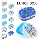 おべんとう箱 ランチボックス 人気柄ラインアップ | プラスチック お弁当箱 360ml 食洗機 食器洗い キッズ 幼児 子供 …