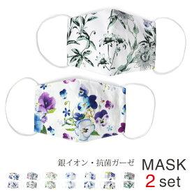 スタイル マスク キャンディ カラフル