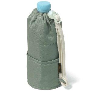 ペットボトルカバー ルートート ビーフィッツ.Pベーシック ボトルホルダー ペットボトルホルダー ROOTOTE B-FITS セージ
