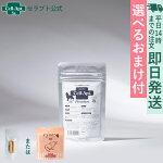 犬用セラプトPremium40g【ネコポスで送料無料】