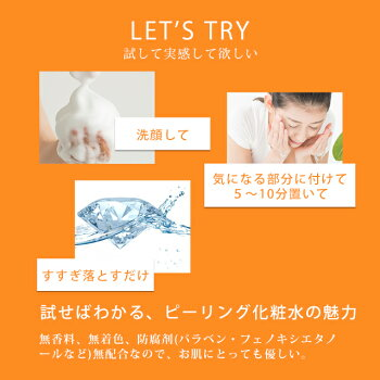 ニキビピーリングニキビケア毛穴ケア化粧水セラMDローション医薬部外品お試しミニサイズ5ml
