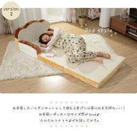 食パンソファベッド低反発【日本製】【送料無料】a399