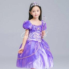 コスプレ ドレス ラプンツェル 風 プリンセスドレス 子供 ドレス 衣装 C-2858S1900