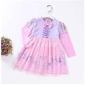 ラプンツェル 風 長袖 プリンセスドレス コスプレ ドレス 子供 ドレス 衣装 仮装 C-2958L765