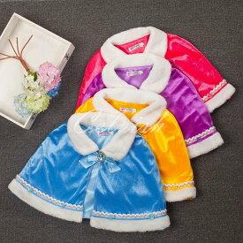 プリンセスボレロ 子供 衣装 クリスマス