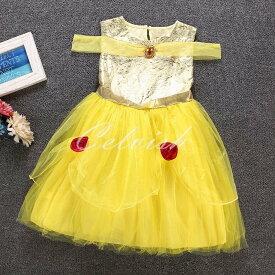 美女と野獣 ベル 風 プリンセスドレス 子供 ドレス 衣装 コスプレ C-30650E25