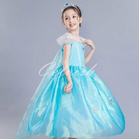 b01c49f8c8577 アナ雪 エルサ風(トレーンマント付) ハロウィン コスプレ ドレス プリンセスドレス 子供 ドレス