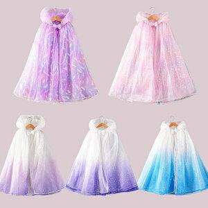 プリンセスドレス 子供 ドレス 衣装 ふわっと軽い プリンセスマント ハロウィン クリスマス CEL-1342-D| セルビッシュアップ
