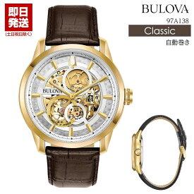 ブローバ 腕時計 BULOVA 時計 メンズ腕時計 自動巻き オートマ メカニカル クラシックコレクション サットン スケルトンフェイス イエローゴールド レザーベルト Classic COLLECTION Sutton 97A138 Classic