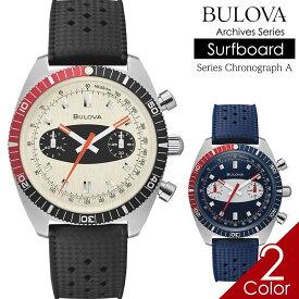 ブローバ 腕時計 BULOVA 時計 メンズ腕時計 クロノグラフ A クォーツ クロノグラフ ネイビー ブラック シリコンラバー BULOVA Chronograph A 98A252 98A253