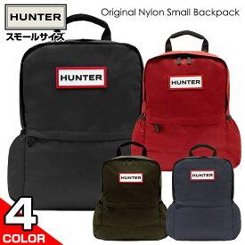 ハンター リュック HUNTER バッグ レディース メンズ オリジナル ナイロン スモール バックパック ORIGINAL NYLON SMALL BACKPACK UBB5028KBM 選べる4カラー