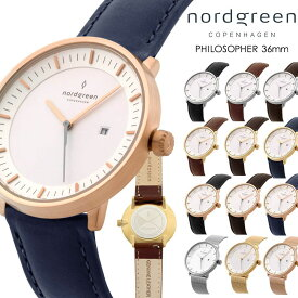 ノードグリーン nordgreen メンズ レディース 腕時計 フィロソファ Philosopher 36mm ホワイト フェイス レザーベルト メッシュベルト 北欧デザイン デンマーク