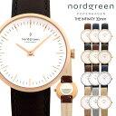 ノードグリーン nordgreen メンズ レディース 腕時計 インフィニティ Infinity 32mm ホワイト フェイス レザーベルト …