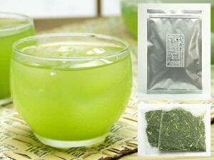 """■新茶 """"1番茶だけで作った"""" 上水出し煎茶「抹茶不使用」5g×20個入★3袋セット ティーバッグ""""送料無料""""の水出し茶・水出し緑茶・冷茶"""