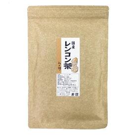 レンコン茶 国産ティーバッグ 30包 蓮根茶 れんこん ティーパック 蓮根 健康茶 植物茶 ハーブティ お買い物マラソン