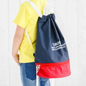 スムージー SMOOTHY スイムバッグ 17ac-20 子供服 キッズ ブランド 正規品 正規取扱店