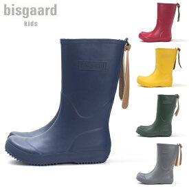 bisgaard RAIN BOOTS ビスゴ レインブーツ キッズ 子供 長靴 長くつ 防水 おしゃれ カラフル 雨 ブランド デンマーク 通園 通学 天然ゴム ラバー 19cm-24.5cm 【正規取扱】