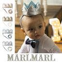 マールマール MARLMARL CROWN クラウン ヘッドアクセサリー ベビー 新生児 子供 プレゼント ギフト 出産祝い 男の子 女の子 正規品