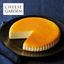 チーズガーデン 御用邸チーズケーキ 1個入