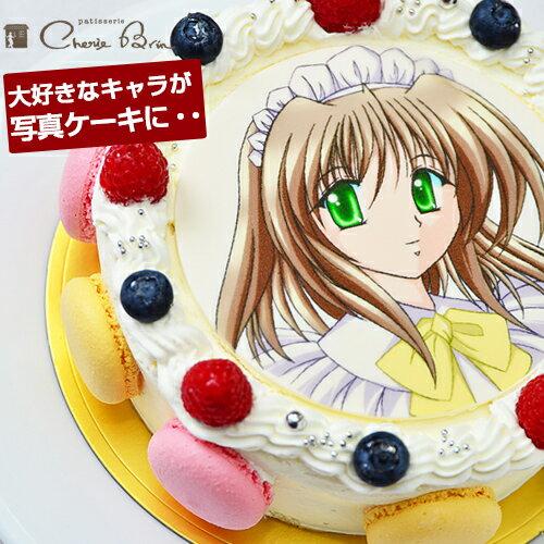 ≪写真ケーキ≫シェリーブランのキャラクター写真ケーキ≪2〜3名用≫4号サイズ直径12cmから≪23〜30名用≫10号サイズ直径30cmまでご用意生クリーム・イチゴクリーム・チョコクリームから選べる写真ケーキ