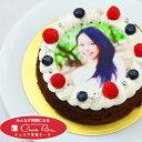 ≪写真ケーキ お祝い≫シェリーブランの蒸しショコラ 写真ケーキ4号サイズ直径12cm≪2〜3名用サイズ≫から≪7〜10名用…