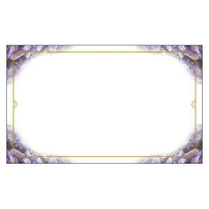 気軽に使える名刺サイズのメッセージカード デザインメッセージカードミニ(100枚パック)[DMM-010-CB]